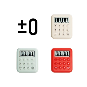 Digital 10-Key Timer